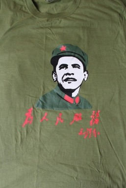 Obama-Mao-TShirt-r